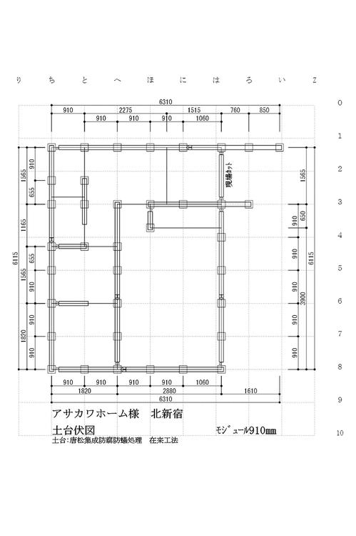 01土台伏せ図02.jpg