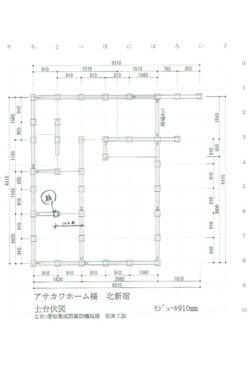 01土台伏せ図02_.jpg