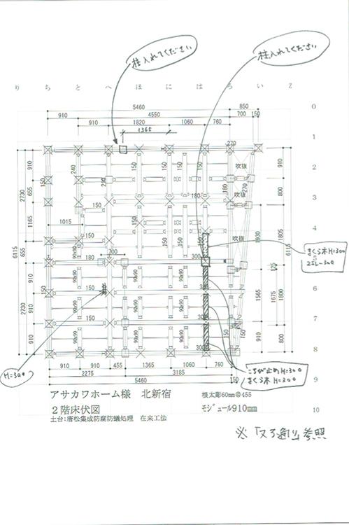 02 2階床伏せ図02_.jpg