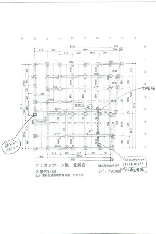 03 3階床伏せ図02_.jpg