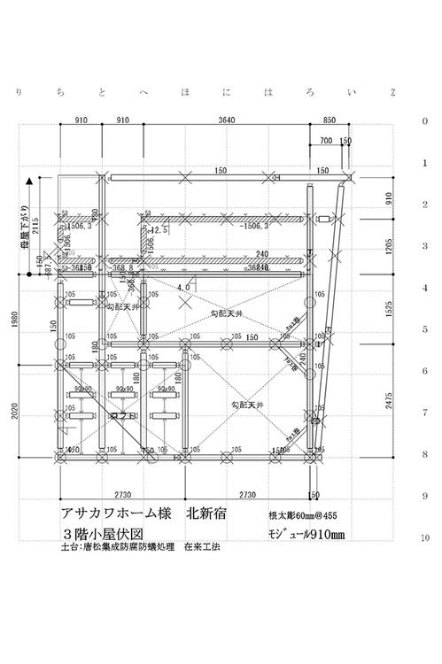 04 3階小屋伏せ図02.jpg