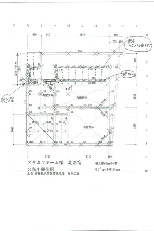 04 3階小屋伏せ図02_.jpg