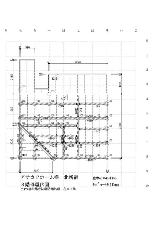 05 母屋伏せ図02.jpg