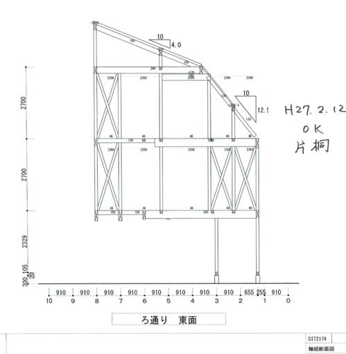 東側立面図01___________.jpg