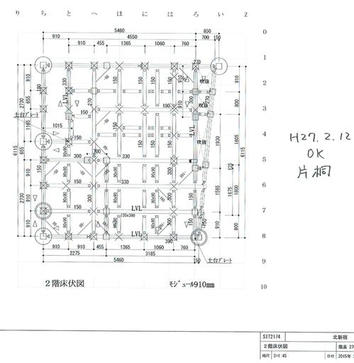 02 2階床伏せ図02___________.jpg