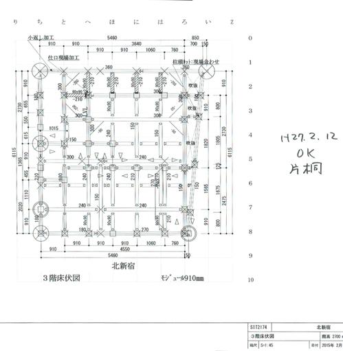 03 3階床伏せ図___________.jpg