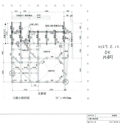 04 3階小屋伏せ図___________.jpg