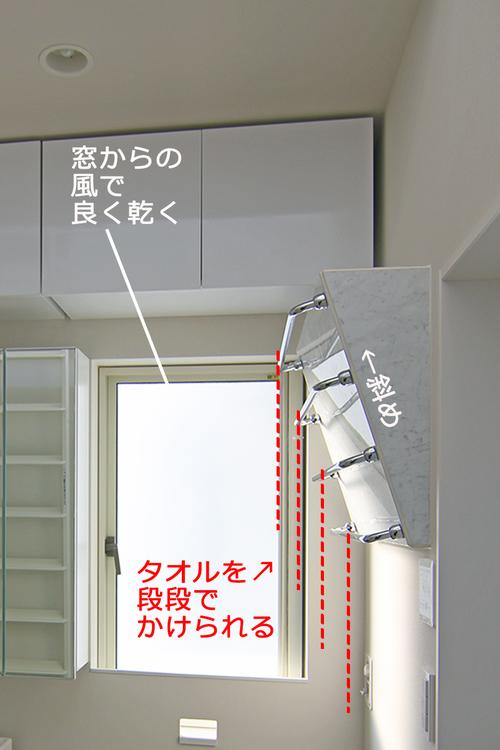 画像 118_05.jpg