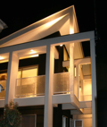 Nerimaku R House